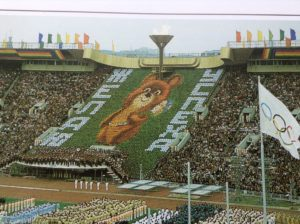 (1980 Moscow Olympics)